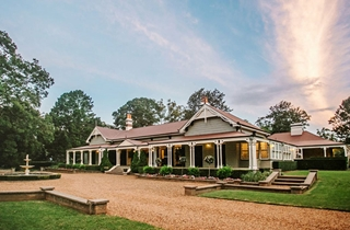 Wedding Venue - Gabbinbar Homestead 12 on Veilability