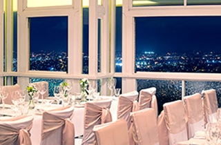 Wedding Venue - Summit Restaurant & Bar - Summit Restaurant, Deck and Bar - Upper Level 2 - Stunning views for all your guests on Veilability