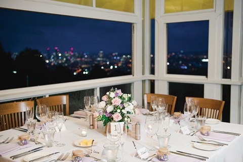 Wedding Venue - Summit Restaurant & Bar 2 on Veilability