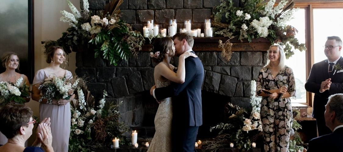 Wedding Venue - Spicers Peak Lodge 4 on Veilability